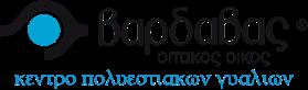 Οπτικός Οίκος Βαρδαβάς - Κέντρο Πολυεστικών γυαλιών